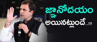 indian-national-congress-rahulgandhi