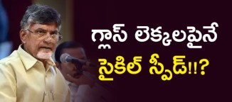 telugudesamparty-calaculations-on-pawankalyan-party