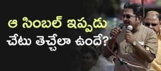 ttv-dinakaran-tamilnadu-politics