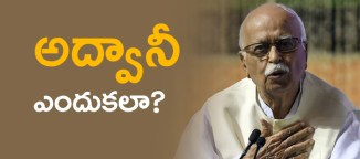 advani comments in bharathiya jantha party
