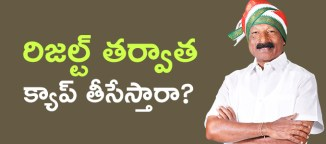 indian-national-congress-in-andhrapradesh