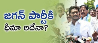 ys-jagan-mohan-reddy-confidence-on-victory