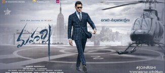 maharshi movie collections