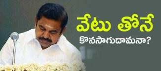 palaniswamy-tamilnadu-annadmk
