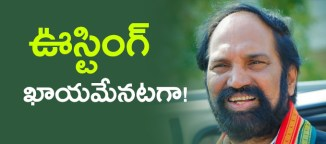 uttamkumarreddy-indian-national-congress