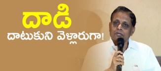 dadi-veerabhadrarao-ysrcongress-party