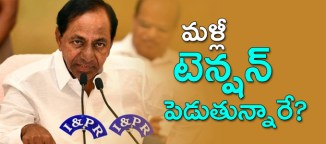 kchandrasekharrao-cabinet-expansion