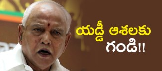 bharathiya-janatha-party-yadurappa