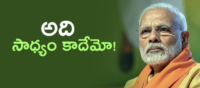 one-country-one-election-narendramodi