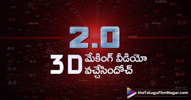 2.0 Movie New Making Video, Latest Tollywood News, Rajinikanth 2.0 Movie 3d Making Video Out Now, Superstar Rajinikanth robo 2 Movie Latest Making Video, Telugu Filmnagar, Tollywood Latest Film News, Tollywood Latest News, Tollywood News In Telugu, Tollywood News Today, రోబో 2.0 సినిమా 3D మేకింగ్ వీడియో వచ్చేసిందోచ్