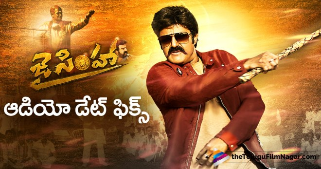 జై సింహా ఆడియో డేట్ ఫిక్స్,Telugu Filmnagar,Telugu Movies News 2017,Latest Telugu Film News,Tollywood Cinema Updates,Jai Simha Movie Updates,Jai Simha Telugu Movie Latest News,Nandamuri Balakrishna Jai Simha Audio Release Date,Jai Simha Movie Audio Release Date Confirmed,Jai Simha Telugu Movie Audio Release Date Fixed,Jai Simha Audio Release Date Locked