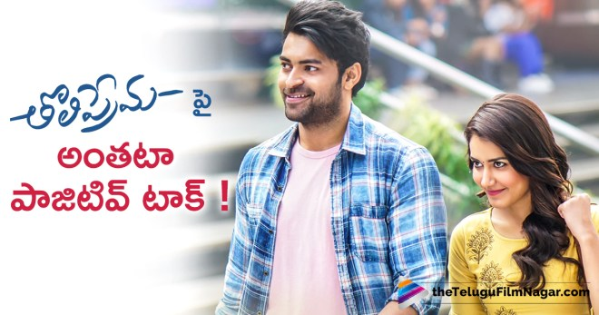 తొలిప్రేమపై అంతటా పాజిటివ్ టాక్,Positive Talk On Tholi Prema Movie Release,Telugu Filmnagar,Telugu Movies News 2018,Latest Tollywood Film News,Telugu Cinema Updates,Tholi Prema Movie Updates,Tholi Prema telugu Movie Latest News,Varun Tej Tholi Prema Movie Getting Positive Talk From The Audience
