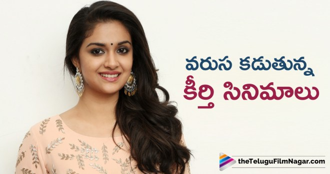 సెకండాఫ్ కీర్తి సురేష్ హ‌వా,Telugu Filmnagar,Latest Telugu Movies News,Telugu Film News 2018,Tollywood Cinema Updates,Keerthy Suresh Upcoming Movies,Actress Keerthy Suresh Latest News,Heroine Keerthy Suresh Next Film Updates,Keerthy Suresh Next Movies List