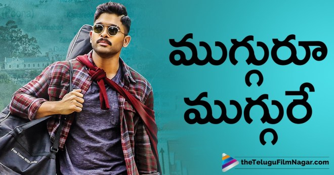Allu Arjun Upcoming cinemas with Top Directors, Allu Arjun Upcoming film List with Top Directors, Allu Arjun Upcoming Movies With Top Directors, Allu Arjun upcoming telugu movies, full list of Allu Arjun Upcoming Movies in 2018, Latest Telugu Movies News, Telugu Film News 2018, Telugu Filmnagar, Tollywood Movie Updates, Top Directors booked with Allu Arjun