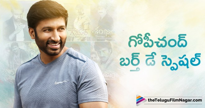 Gopichand Pantham Movie Shooting Completed,Latest Telugu Movies News,Telugu Film News 2018,Telugu Filmnagar,Tollywood Movie Updates,Pantham Movie Shooting Completed,Pantham Movie Latest News,Pantham Movie Shooting Updates,Gopichand Next Upcoming Movie,Gopichand Pantham Release Date,షూటింగ్ పూర్తి చేసుకున్న పంతం