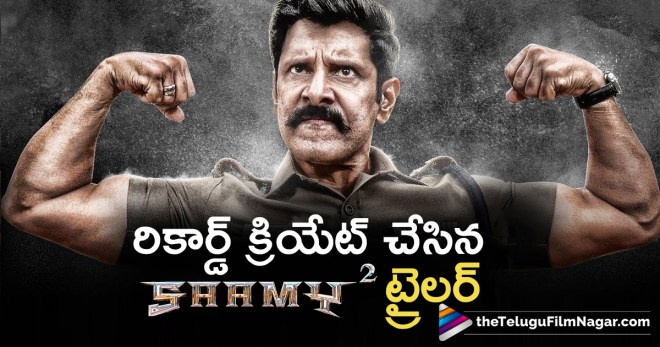 Saamy² Trailer Gets 10M Views,Latest Telugu Movies News,Telugu Film News 2018,Telugu Filmnagar,Tollywood Movie Updates,2018 Telugu Movie Trailers,Saamy² Trailer Reaches 10M Views,Vikram Saamy² Trailer Gets 10M Views,Saamy Square Trailer Gets 10M Views,10మిలియన్స్ వ్యూస్ సాధించిన సామి స్క్వేర్ ట్రైలర్