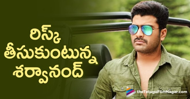 Actor Sharwanand Upcoming Movie News, Hero Sharwanand Next Film Updates, Latest Telugu Movies Photos, Sharwanand Latest Movie Shooting in Red Light Areas, Sharwanand Movie Shooting in Red Light Areas, Sharwanand New Movie News, Telugu Filmnagar, Tollywood Celebrities Photos, Tollywood Photo Gallery