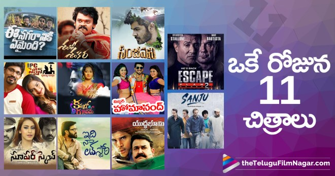 11 Movies gearing up for release on June 29, 2018 June Movies, Ee Nagaraniki Emaindi Movie, Sanjeevani, Sanju Telugu Movie, Telugu Film News, Telugu Filmnagar, Tollywood Movies Releasing this Week, Upcoming Telugu Movies 2018