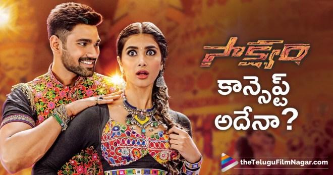 Interesting Facts About Saakshyam, Saakshyam Movie Release Date, Bellamkonda Srinivas Saakshyam Movie Updates, Saakshyam Movie Latest News, Telugu Filmnagar, Telugu Movie News 2018, Latest Telugu Film News, Tollywood Cinema Updates