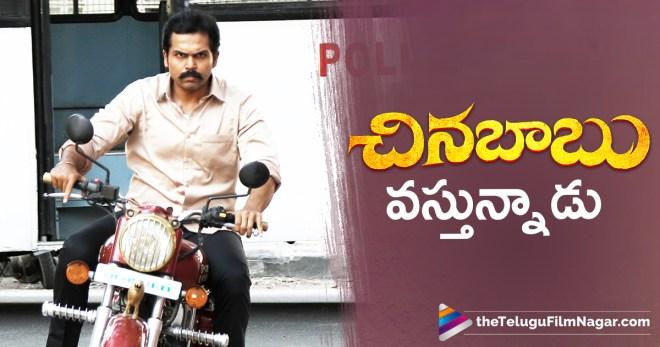 Chinna Babu Movie Release Date Confirmed, Karthi Chinna Babu release confirmed on July 13th, Karthi Chinna Babu confirms its release date, Chinna Babu Movie Release Date, Karthi Chinna Babu Movie Updates, Chinna Babu Latest News, Telugu FilmNagar, Latest Film News, Telugu Cinema Updates