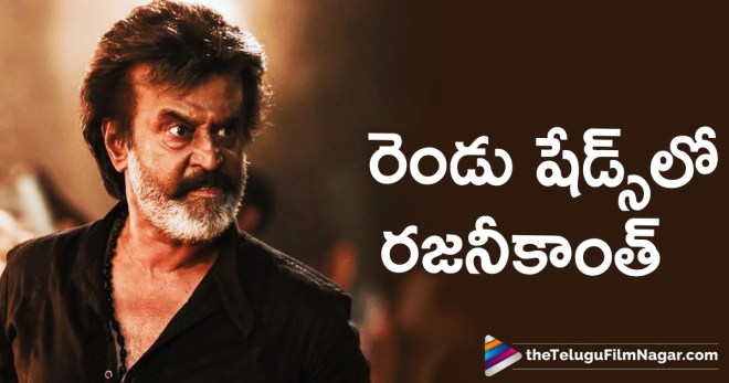 Rajinikanth Dual Role In His Upcoming Movie,Telugu Filmnagar,Latest Telugu Movies News,Tollywood Cinema Updates,Telugu Film News 2018,Superstar Rajinikanth Upcoming Movie News,Rajinikanth Next Film Updates,Rajinikanth Dule Role In His Next Film,Rajinikanth Next Movies List