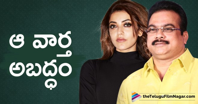 kajal Aggarwal is not in star producer sons debut movie, Kajal Aggarwal for DVV Danayya son?, Kajal Aggarwal In Star Producer Son Debut Movie, Kajal to pair with DVV Danayya son, Kajal Aggarwal for DVV Danayyas son?, Kajal Upcoming Movies News, DVV Danayya Son Debut Movie, Telugu FilmNagar, Telugu Movies 2018, Latest Telugu Film News, Tollywood Updates,