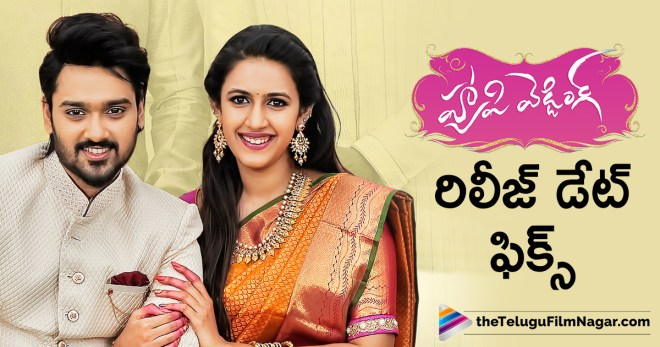 #HappyWedding, #HappyWeddingOnJuly28th, Happy Wedding Movie Release Date Confirmed, Happy Wedding Movie Updates, Happy Wedding Release Date Fixed, Happy Wedding Telugu Movie Latest News, Happy Wedding Telugu Movie Release Date Locked, Latest Telugu Film News, Telugu Filmnagar, Telugu movie News 2018, Tollywood Cinema Updates