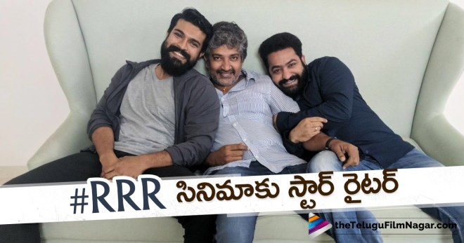 Star Writer Roped in for Rajamouli #RRR Movie,#RRR Movie New Updates,latest telugu movies 2018,Latest Updates on RRR Movie,Mahanati and Kanche Dialogue writer Roped in for #RRR,Mahanati Dialogue Writer Next in #RRR,Mahanati Dialogue writer Roped in #RRR Movie,telugu film updates,Telugu Filmnagar,Tollywood Cinema Latest News,Tollywood Writer Sai Madhav Burra Next in RRR Movie