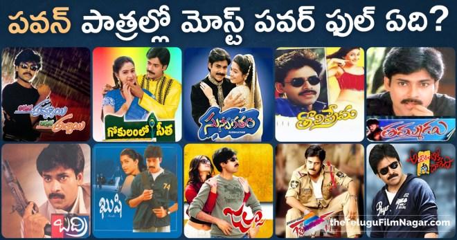 Latest Telugu Movies 2018, Pawan Kalyan Craze in Telugu Film Industry, Pawan Kalyan Rollercoaster Ride in Film Industry, Pawan Kalyan Rollercoaster Ride in Tollywood, PowerStar Pawan Kalyan Latest Updates, PowerStar Pawan Kalyan Movie Latest News, Telugu Film Updates, Telugu Filmnagar, Tollywood Cinema Latest News, Trivikram Movie Latest News, Trivikram Movies Updates