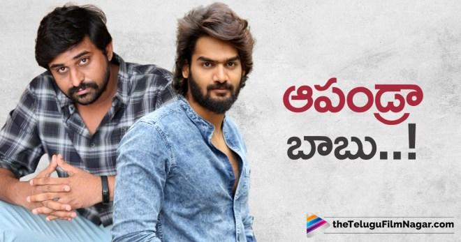 Karthikeya and Ajay Bhupathi Clarify on RX 100 Pillaa Raa Controversy,Telugu Filmnagar,Tollywood Cinema Latest News,Telugu film Updates,Latest Telugu Movies 2018,Karthikeya and Ajay Bhupathi Clarify on RX 100 Movie,Actor Karthikeya Reacts on RX 100 Pillaa Raa Controversy,RX 100 Movie Controversy Latest Updates, Director Ajay Bhupathi Reacts on RX 100 Controversy,RX 100 Movie Latest News
