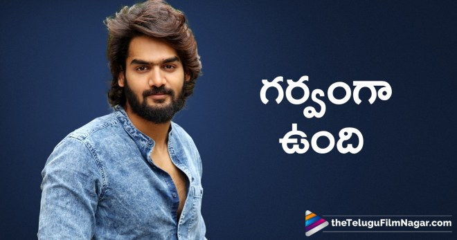 Hero Karthikeya Movie Latest Updates, Hero Karthikeya Recent Hits Movies, Hero Kartikeya about Trivikram Response on RX 100, Karthikeya Feels Elated as Star Director Talks About Recent Hits, Latest Telugu Movies 2018, Rx100 hero Kartikeya about Trivikram, RX100 Movie Hero Karthikeya Exclusive Interview, RX100 Movie Hero Karthikeya Feels Elated as Star Director Talks About Recent Hits, RX100 Movie Hero Karthikeya Latest News, Telugu Film Updates, Telugu Filmnagar, Tollywood Cinema Latest News