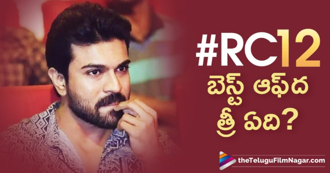 #RC12 Movie Latest News, #RC12 Movie Updates, 3 Title Options for Ram Charan New Film, Latest Telugu Movies News, Ram Charan New Movie Title as Vinaya Vidheya Rama, Ram Charan New Project gets a Befitting Title, Ram Charan Next Film Title Announced, Ram Charan Next Movie Title, Ram Charan RC12 titled as Vinaya Vidheya Rama, Telugu Film News 2018, Telugu Filmnagar, Tollywood Cinema Updates
