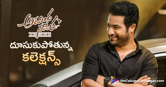 Jr NTR Beats Ram Charan and Mahesh Babu,Telugu Filmnagar,Latest Telugu Movies News,Telugu Film News 2018,Tollywood Cinema Updates,Aravindha Sametha Movie Collections,Aravindha Sametha Telugu Movie Collections,Jr NTR Aravindha Sametha Movie Box Office Collections,Aravindha Sametha Worldwide Collections,Aravindha Sametha Telugu Movie Area wise Collections