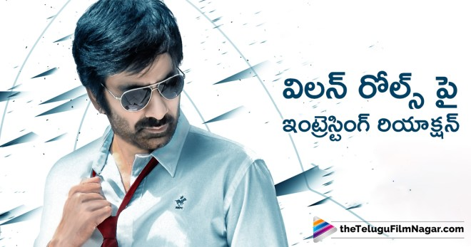 Hero Ravi Teja Movies Latest News,Ravi Teja Shows Interest in Villain Roles,Telugu Filmnagar,Tollywood Cinema Latest News,Telugu Film Updates,Latest Telugu Movies 2018,Ravi Teja About Villain Roles,Ravi Teja Shows Interest in Villain Characters,Mass Maharaja Ravi Teja Interest in Negative Characters,Hero Ravi Teja to Play Villain Roles