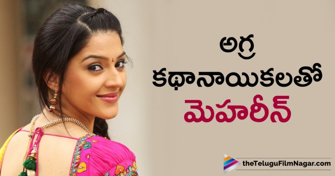 Actress Mehreen Latest Movies Updates, Actress Mehreen Start Second Heroine Roles, Latest Telugu Movies 2018, Mehreen Agree to do Second Heroine Roles, Mehreen Starts Accepting Second Heroine Roles, Mehreen Upcoming Movies Details, Telugu Film Updates, Telugu Filmnagar, Tollywood Cinema Latest News