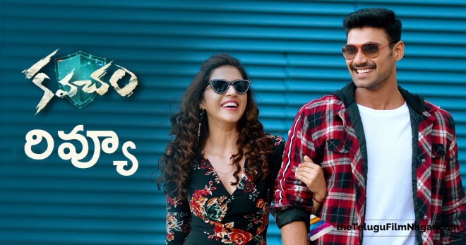 #KavachamReview, Kavacham Movie Live Updates, Kavacham Movie Plus Points, Kavacham Movie Public Response, Kavacham Movie Review, Kavacham Movie Review and Rating, Kavacham Movie Story, Kavacham Review, Kavacham Telugu Movie Pubilc Talk, Kavacham Telugu Movie Review, Latest Telugu Movie Reviews, Latest Telugu Movies 2018, Telugu Film Updates, Telugu Filmnagar, Tollywood Cinema Latest News