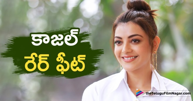 Kajal Aggarwal Marks a Rare Feat in Tollywood,Telugu Filmnagar,Tollywood Cinema Latest News,Telugu Film Updates,Latest Telugu Movies 2018,Actress Kajal Aggarwal Latest Movies Details,Kajal Aggarwal Upcoming Movies in Tollywod,Kajal Next Movies Latest News,Kajal New Movie Details,Kajal Aggarwal Rare Feat in Tollywood
