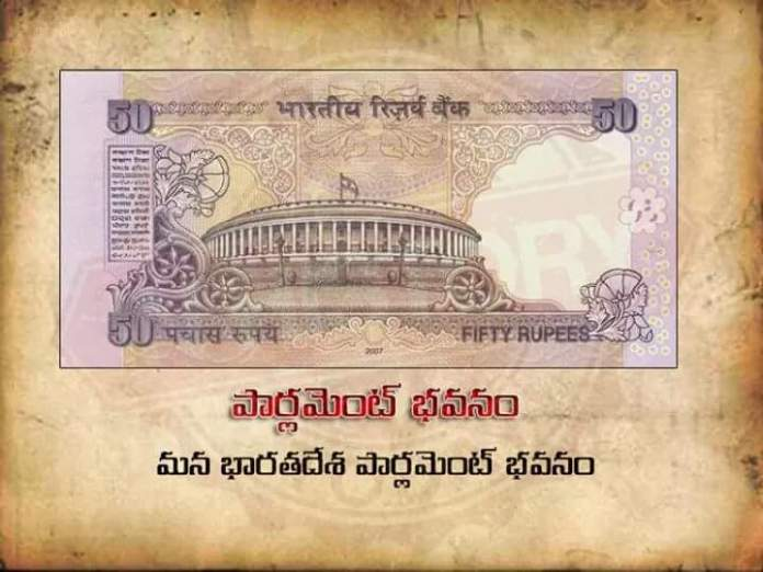 currency-notes-14