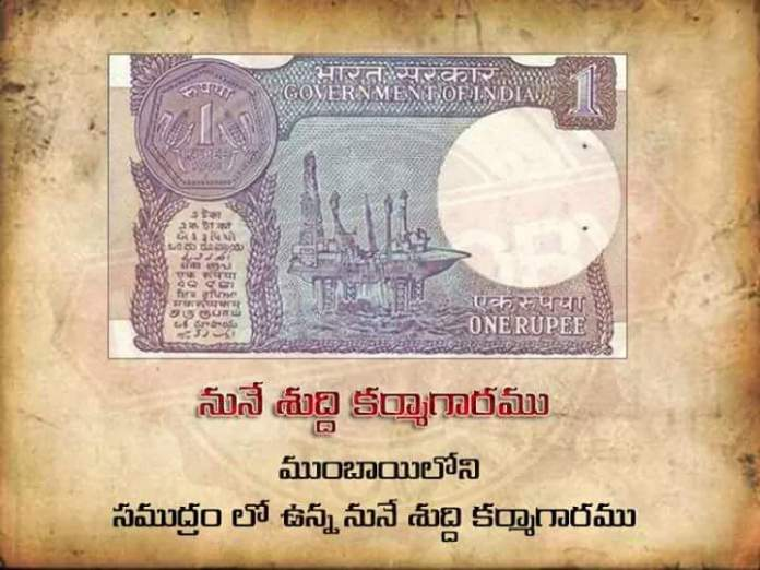 currency-notes-5