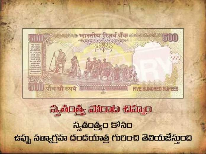 currency-notes-7