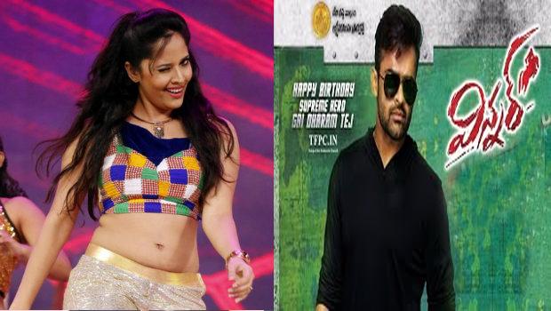 anasuya item song in sai dharam tej winner movie