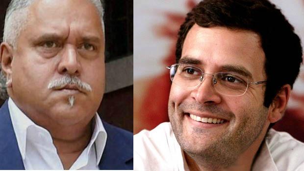 comparison of rahul and vijay mallya