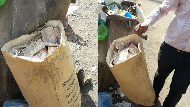 a bag full of 500 and 1000 currency notes was found dumped in a dustbin near DNS Bank Titwala