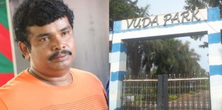 police are to arrested sampoornesh babu and special status meeting spot changed