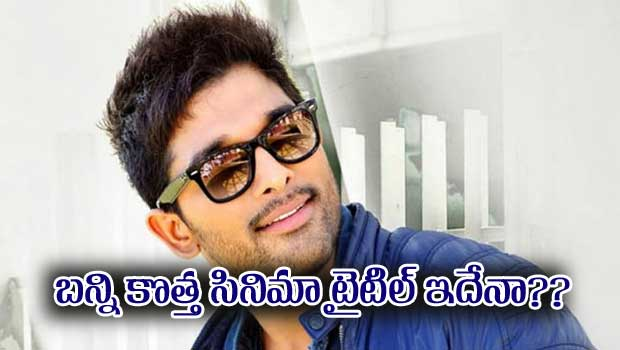 bunny new movie title released