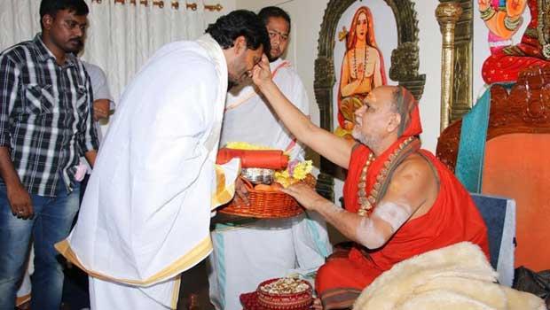 saradha peetam interested in jagan