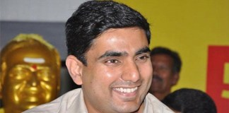 nara lokesh ap cabinet berth in ugadi