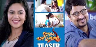 Babu Baga Busy (BBB) Official Teaser