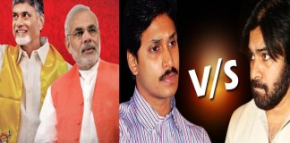 tdp bjp participated each other jagan and pawan kalyan fight for 2019 elections