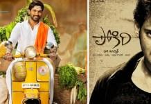 duvvada jagannadam is another pokiri movie